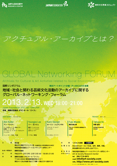 GLOBAL Networking FORUM