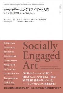 ESEA_book