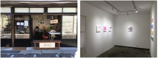 写真提供:awai art center     (右)加藤巧個展「〜|wave dash」