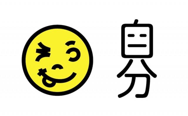 ロゴの一例(©Akira Shikiya )