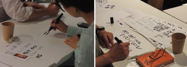 まずは自分の名前を書いてみることから。書き出した名前を解体したり重ねたり、オリジナルの形を探す。