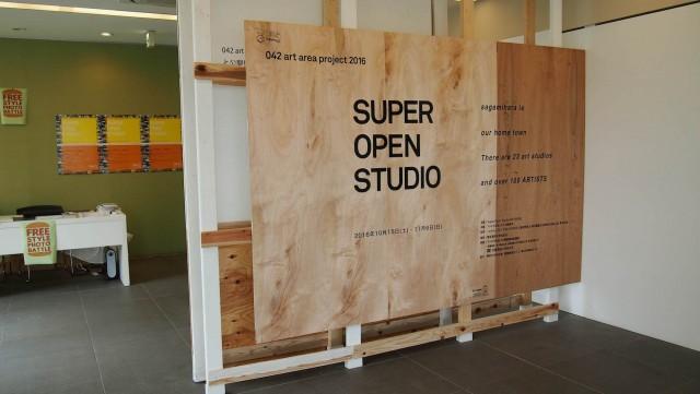 ツアー当日、出発場所となっていたアートラボはしもとではS.O.S.のメンバーによる関連企画「SOMETHINKS Planning by ARTISTS」展が開催されていた。