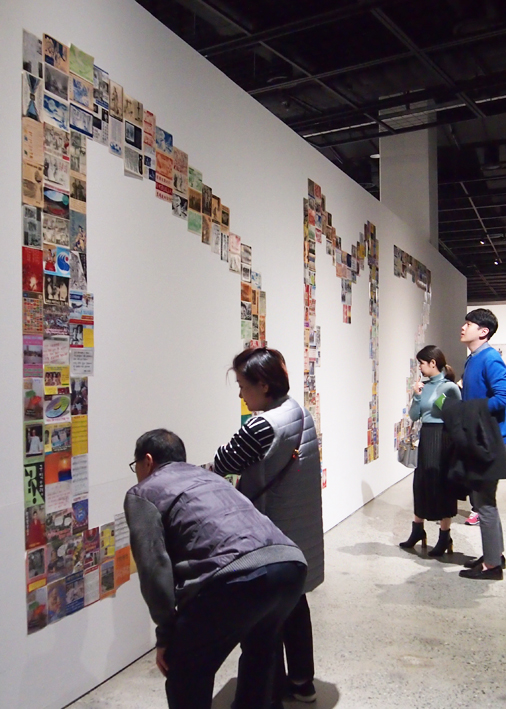 5c95e97677 Report « ART & SOCIETY RESEARCH CENTER [NPO法人アート&ソサイエティ ...